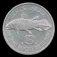 moneda-comores-celacanto